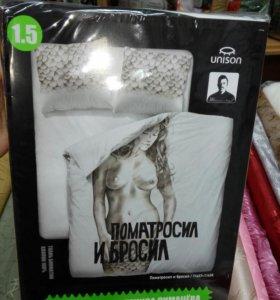 Постельное бельё от Дениса Симачева 1,5 спальное