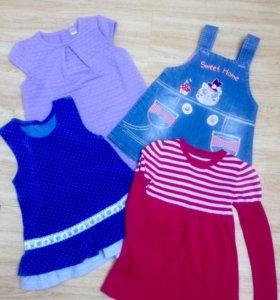 4 платья для девочки
