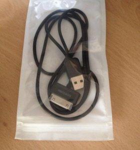 USB кабель для SAMSUNG