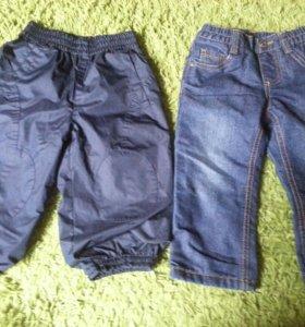 Джинсы и штаны рост 82-86