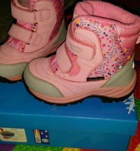 Ботинки+