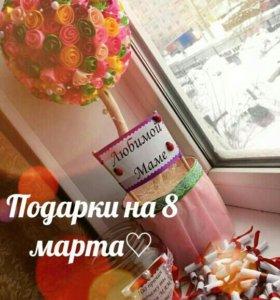 Подарки любимым