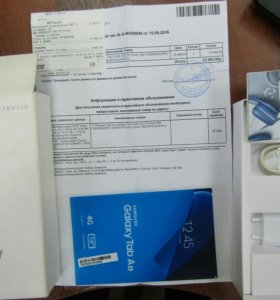 """Samsung Tab A6 7,0"""""""