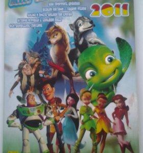 DVD диск ( сборники мультфильмов)