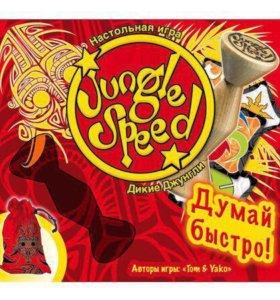 Дикие джунгли / Jungle speed настольная игра
