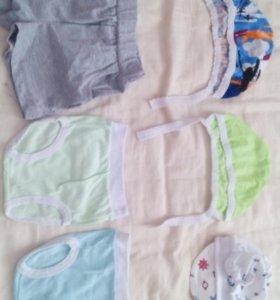Вещи для малыша пакетом