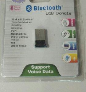 Адаптер bluetooth v.2.0