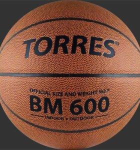 Баскетбольный кожаный мяч 5 и7