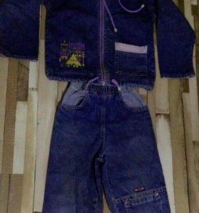 Костюм джинсовый Gloria jeans