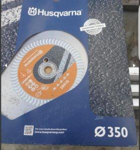 Диск алмазный husqvarna s1485