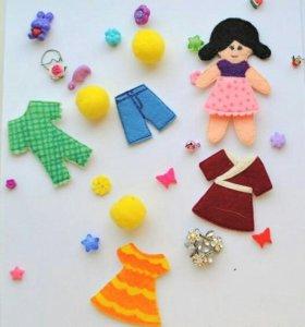 Кукла с комплектом одежды