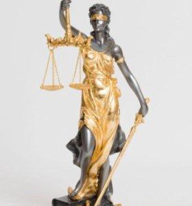Юридические услуги для юр.лиц, ИП и физ.лиц!