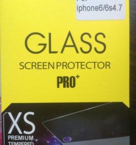 Защитное стекло на айфон 6s и 5s
