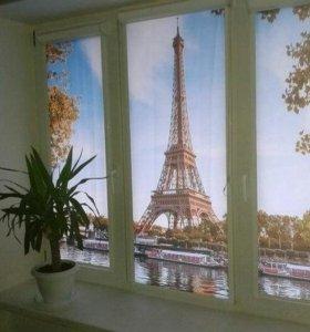 Жалюзи и руллоные шторы