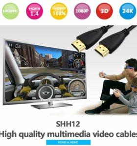 Качественный HDMI кабель фирменый