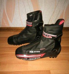 Лыжные ботинки для конькового бега