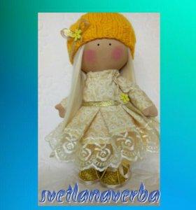 Куколка Солнышко