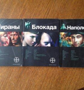 Серия книг этногенез