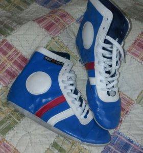 Обувь для занятий Самбо