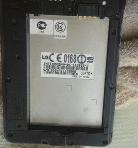 LG 705