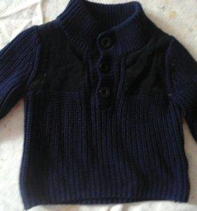 свитер ТВОЁ
