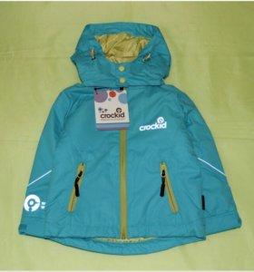 Куртки детские crockid
