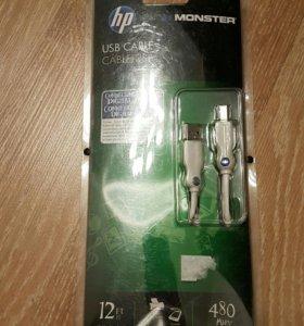 Кабель для МФУ и принтера Monster Cable