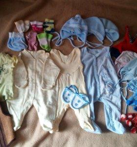 Детские вещи 58-62-68 пакетом