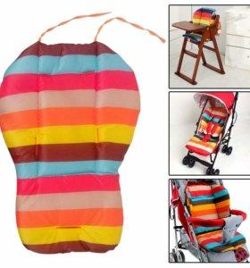 Чехол для детской коляски, стульчика
