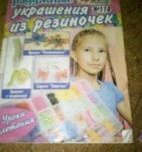 Журналы по плетению