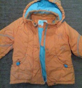 Курточка весна-осень