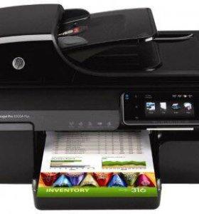 Принтер HP Officejet Pro 8500А