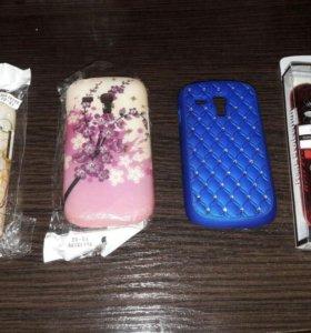 Чехлы для Samsung!