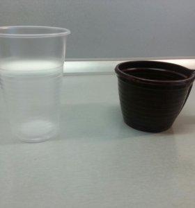 Одноразовые стаканчики ,кружки