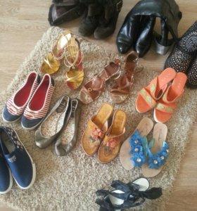 Обувь.Распродажа.