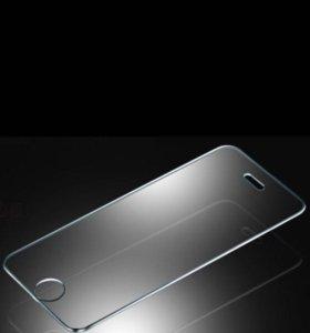 Защитные стёкла  для всех моделей Iphone.