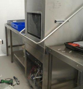 Посудомоечная машины