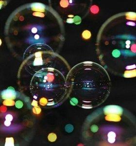 Генератор мыльных пузырей напрокат