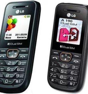 Удобная звонилка LG A190 на 2-е симкарты