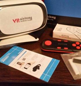 Виртуальные очки с джойстиком