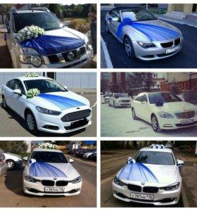 Свадебные украшения на машину/авто в синем цвете,