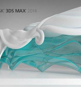 Начальные индивидуальные курсы 3D Max