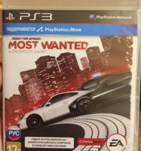 Продам диск на PS3