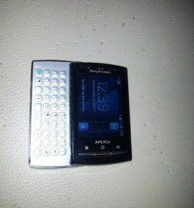 Sony Ericson xperia