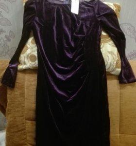 Платье размер 48—50