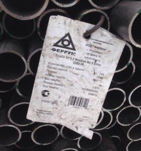Труба водогазопроводная ВГП 32 ду стенка 3,2