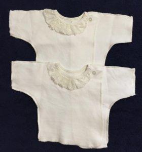 Распашонки для новорожденного (2 штуки)