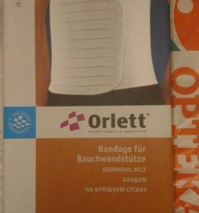 Бандаж на брюшную стенку нов Orlett размер XS (42)