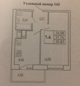 Квартира 1к.кв
