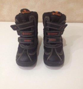 Зимние мембранные ботинки для мальчика